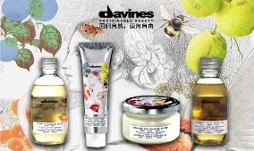 Davines Authentic Formulas