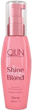 OLLIN Shine Blond Масло Омега-3