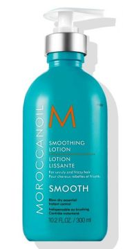 Мараканоил Разглаживающий лосьон smoothing lotion