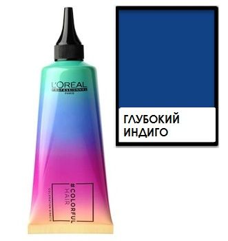 Loreal ColorfulHair Глубокий Индиго Navy Blue