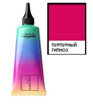 Loreal ColorfulHair Пурпурный Гипноз Hypnotic Magenta