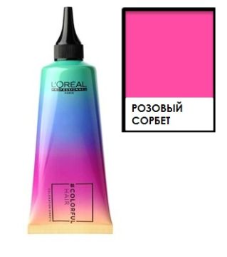 Loreal ColorfulHair Розовый Сорбет Pink Sorbet