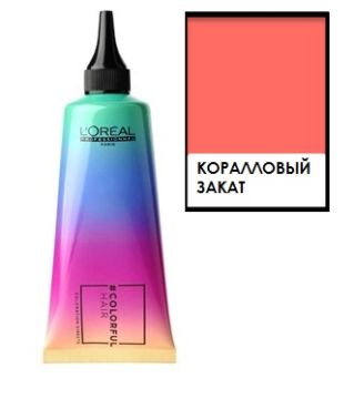 Loreal ColorfulHair Коралловый Закат Sunset Coral