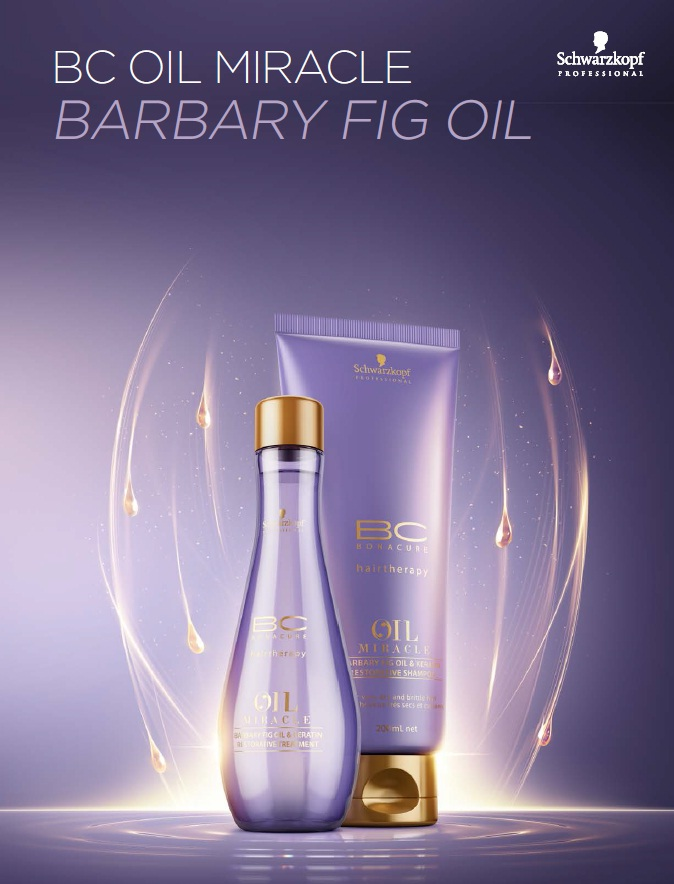 Schwarzkopf Oil Miracle Barbary Fig Oil Бонакур с маслом Берберийской  Фиги