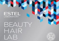 Для Роста волос Estel Beauty Hair Lab